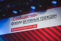 """Силомер на форуме """"Сообщество"""" в Москве"""