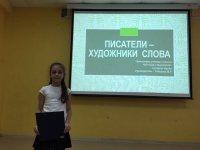 НПК 2017 начальная школа