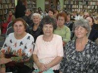 Концерт для пенсионеров