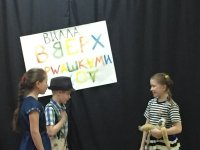 Отчетный спектакль театральной студии