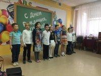 День Рождения Школы 2017