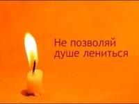 """Поэтический Вечер """"Не Позволяй Душе Лениться"""""""