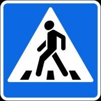 Игра Азбука Пешехода